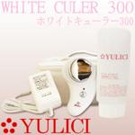 YULICI ホワイトキューラー300