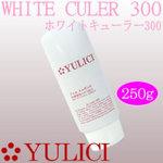 YULICIジェルエレガンス250